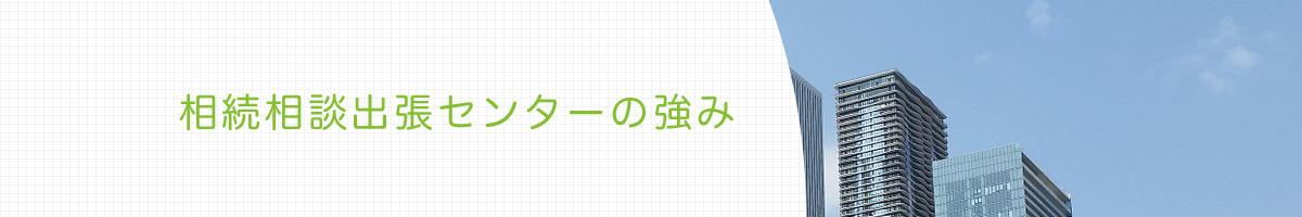 main_tsuyomi